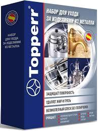 Купить <b>Набор из 2-х</b> предметов TOPPERR 3413, для кухни ...