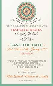 Hindu Wedding Invitations Indian Wedding Invitation Wording In