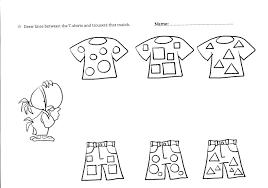 Worksheets for 2 Year Olds | Kiddo Shelter