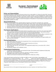 Surgical Tech Resume Template Sample Free Samples Cover Letter
