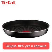 <b>Сковорода Tefal Ingenio Black</b> 04193128, 28 см - купить недорого ...