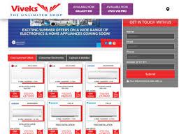 Vivek's | Gift Card Balance Check | Balance Enquiry, Links ...