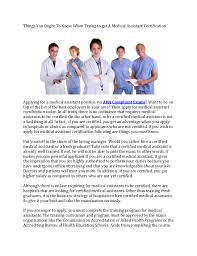 Things You Ought To Know When Trying To Get A Medical