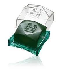 <b>Осветляющее мыло для</b> лица с экстрактом зеленого чая, Menard ...
