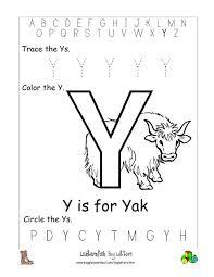 Worksheets are super phonics 2, vowel sounds some of the worksheets displayed are super phonics 2, vowel sounds collection reading comprehension work, long and short english vowels 4 pdf, long vowel sounds word lists, l ongv. Letter Y Alphabet Worksheets