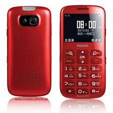 Philips X2560 Mobile Pictures - mobile ...