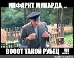 Ірина Луценко подала заяву про дострокове припинення депутатських повноважень - Цензор.НЕТ 5714