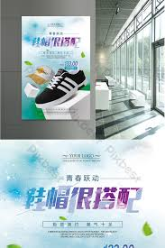 Shoe Drive Flyer Template Space Clear Hat Shoes Sale Poster Template Template Psd
