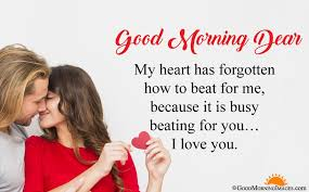 romantic good morning i love you es