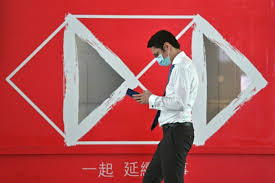 HSBC shares <b>hit</b> 25-<b>year</b> low on report of China 'unreliable list'