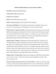 Reading English Language Arts Lesson Design Template Unit
