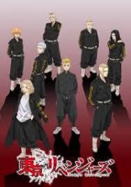 Link download manga tokyo revengers ch 203 indo/ eng sub. Read Tokyo 卍 Revengers Manga Online English Scans