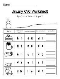 Adorable spring kindergarten worksheets for april. Winter Phonics Worksheets Teachers Pay Teachers