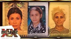 İrem Derici'nin Gençlik Fotoğrafları - Beyaz Show - YouTube