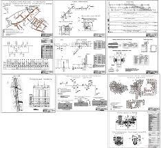 Газоснабжение курсовые и дипломные работы проекты газоснабжение  Дипломный проект Газоснабжение поселка в Тюменской области