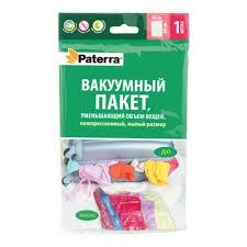 Вакуумный <b>пакет для хранения</b> вещей, <b>PATERRA</b>, 1 шт., 40*60 см ...