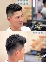 ポンパドールスタイル メンズの髪の悩みを解決 瑞穂町の Barbershop