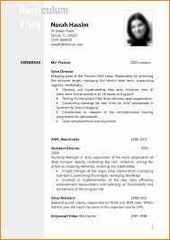 Curriculum Vitae English Example 8 English Cv Examples