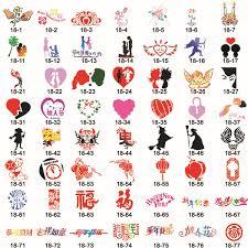 hot 80 designs festivals airbrush art tattoo stencil template