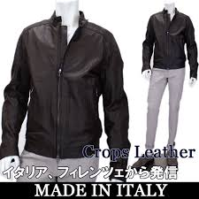 i arrive from leather excellent ion center florence leather riders jacket made in city group riders italy dressing it well elegantly