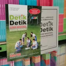 Soal usbn sd pada tahun ajaran 2019/2020 terdiri dari bahasa indonesia, matematika, dan ipa. Terbaru Detik Detik Un Bahasa Indonesia Sma 2020 Plus Kunci Jawaban Shopee Indonesia