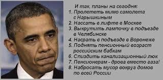 """""""Цель санкций не в том, чтобы что-то решить, а чтобы сдержать укрепление России"""", - Путин - Цензор.НЕТ 2900"""