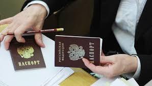 Как получить гражданство росии гражданину израиля