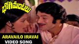 Krishna Ghattamaneni Bhogi mantalu Movie