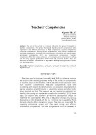 Competencies Meaning Pdf Teachers Competencies