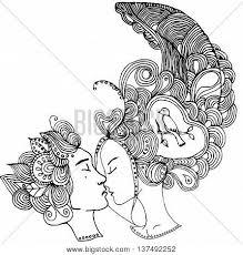 Vector Kissing Couple Vector Photo Free Trial Bigstock