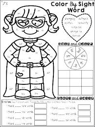 Sight Word Coloring Pages Printable Word Coloring Pages Sight Word