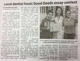 maspeth dentist in the press dentist maspeth ny dentist  gooddeed2014newspapersmall