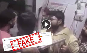This Man Abusing Cops In The Viral Video Is Not Sakshi Mishras