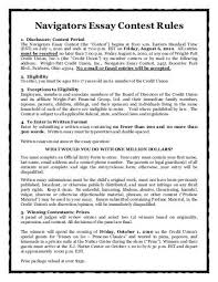 Essay Contest Rules Faculty Of Law