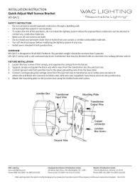to wac lighting installation instruction quick adjust wall sconce bracket