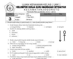 Check spelling or type a new query. Download Soal Ukk Kelas 4 Sd Komputer Guru Jpg