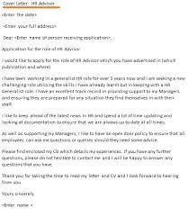Hr Advisor Cover Letter Example Icover Org Uk