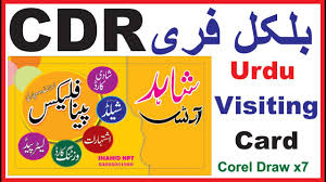 Panaflex Design Cdr Format Urdu Visiting Card Cdr Free Download In Corel Draw X7