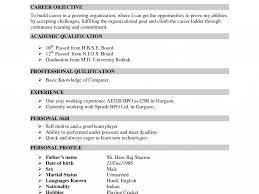 Marvelous Resume And Cv Classy Resume Cv Cover Letter