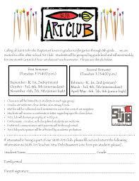 Art Club Registration Form St John The Baptist Catholic