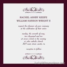 Sample Of Wedding Invatation Sample Wedding Invitations Throughout Ucwords Card Design Ideas