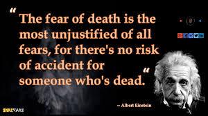 Albert Einstein Top Inspirational Quotes In English 08 Shrevars