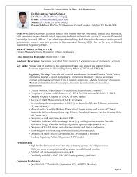 Founders Day Student Essay Contest 2014 American