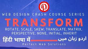 Web Design Crash Course Web Design Tutorial Series In Urdu 2019 How To Use