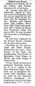 Clifford Leon Bryant (1951-1979) - Find A Grave Memorial