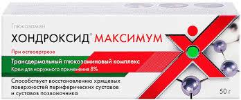 Отзывы на <b>Хондроксид Максимум крем</b> для наруж. прим. 8% 50г ...