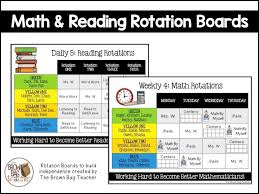 Reading Center Rotation Chart Reading And Math Rotation Boards The Brown Bag Teacher