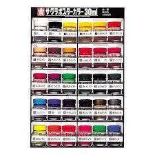 Sakura Poster Color Chart Sakura Poster Colors Set Of 12