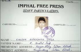 E-pao Ifp Decries Headlines 2008 18th Shot November Sub-editor Dead Amwju