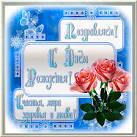 С днем рождения петрович открытка